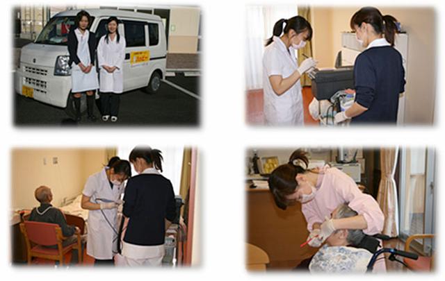 北本みなみ歯科医院では、訪問診療にも力を入れております。
